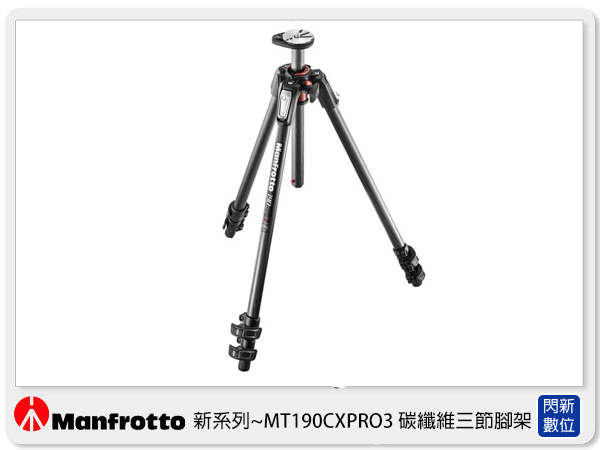 【分期0利率.免運費】Manfrotto 曼富圖 MT190CXPRO3 碳纖維三腳架(190CXPRO3,正成公司貨)