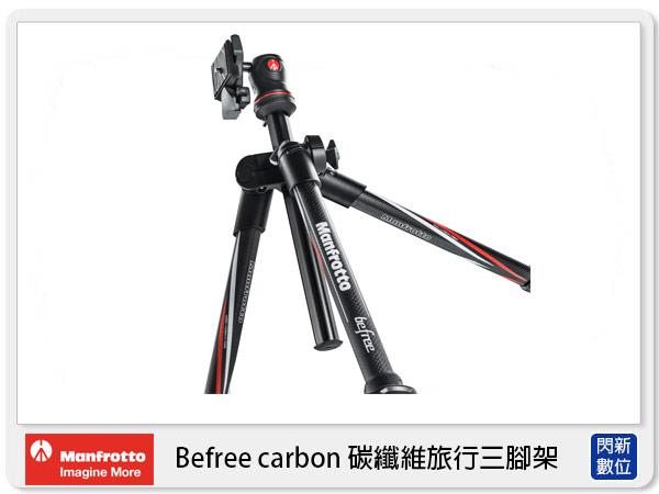 【分期0利率.免運費】Manfrotto 曼富圖 Befree carbon 碳纖維三腳架(MKBFRC4-BH, 正成公司貨)