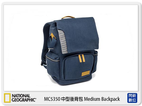 【分期0利率,免運費】National Geographic 國家地理 NG MC5350 攝影 中型後背包(NGMC5350,地中海系列)