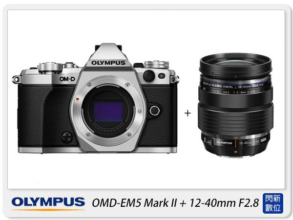 送64G+副電+清潔組+保護貼+原廠包~ Olympus E-M5 Mark II + 12-40mm F2.8 (EM5 M2,EM5 II,元佑公司貨)