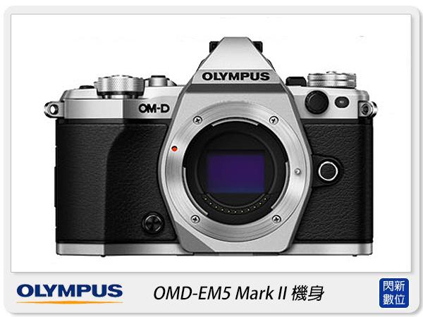 送64G+副電+清潔組+保護貼+原廠包~ Olympus E-M5 Mark II Body 機身(EM5 M2,元佑公司貨)