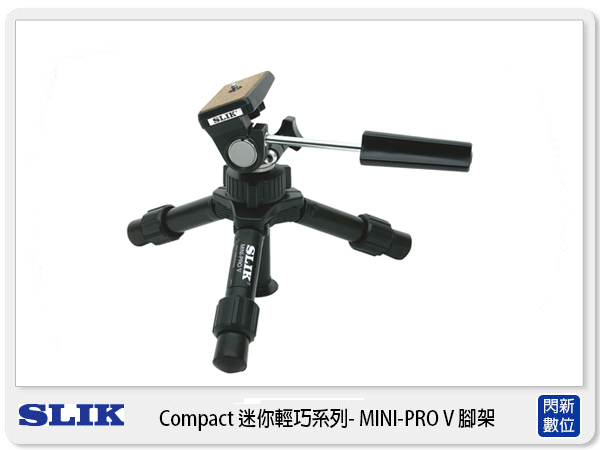 SLIK MINI-PRO V 迷你輕巧系列 腳架 黑色 (立福公司貨)【免運費】