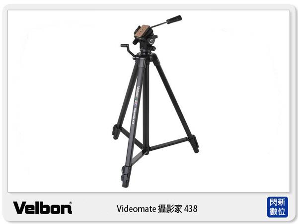 【分期0利率,免運費】Velbon videomate 攝影家 438 三腳架 錄影油壓三腳架 (438,立福公司貨)