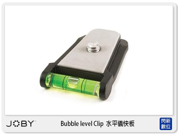 【免運費】JOBY Bubble level Clip 水平儀快板 GP2(立福公司貨)
