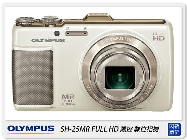 OLYMPUS SH-25MR 觸控 相機(SH25MR,SH25 MR,元佑公司貨)【分期0利率,免運費】