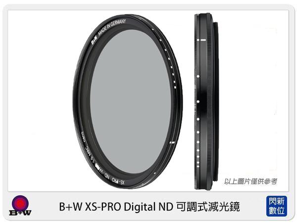 【分期0利率,免運費】送拭鏡紙 德國 B+W XS-PRO ND Vario MRC nano 52mm 可調式 減光鏡 (公司貨,52,XSPRO)