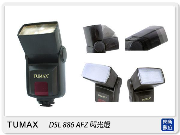 TUMAX DSL 886 AFZ 閃光燈 (DSL886AFZ) Canon/Nikon【分期0利率,免運費】