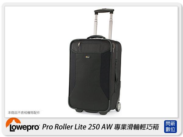 【分期0利率,免運費】需預訂! LOWEPRO 羅普 Pro Roller Lite 250 AW 專業滑輪輕巧箱 行李箱 250 AW 雙肩後背