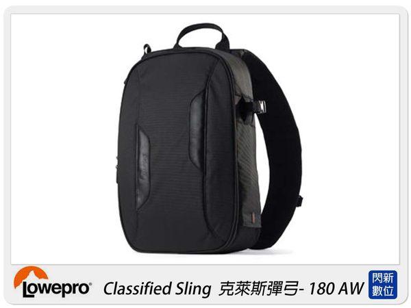 【分期0利率,免運費】LOWEPRO 羅普 Classified Sling 180 AW 克萊斯彈弓 斜肩/單肩攝影背包 電腦包