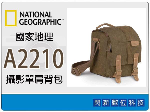 【分期0利率,免運費】National Geographic 國家地理 Africa NG A2210 攝影單肩背包(NGA2210,非洲系列)