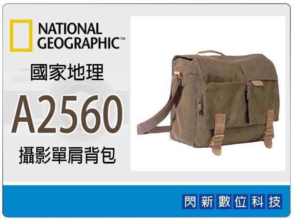 【分期0利率,免運費】National Geographic 國家地理 Africa NG A2560 攝影單肩背包(NGA2560,非洲系列)