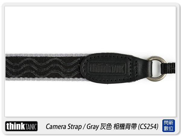【分期0利率,優惠券折扣】thinkTank 創意坦克 Camera Strap V2.0 相機背帶(CS254,灰色)(彩宣公司貨)