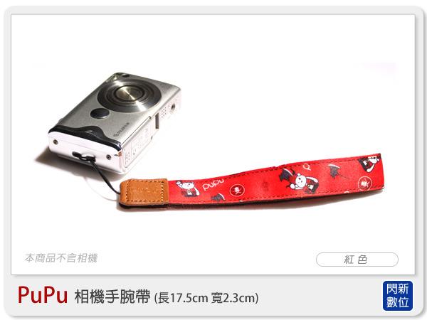 SUNPOWER 相機手腕帶 高彩度 高耐水洗 PUPU 紅色(適用S95 G12 GRD3 LX5 XZ1 EX1 P300 TX10 TX100V)