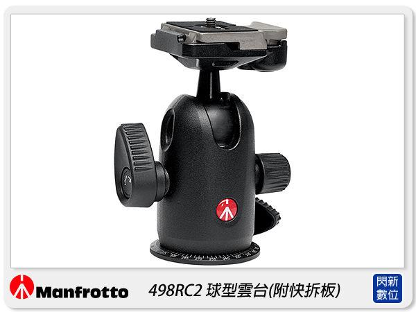 【分期0利率,免運費】Manfrotto 498 RC2 球型雲台(498RC2,附快拆板,正成公司貨)