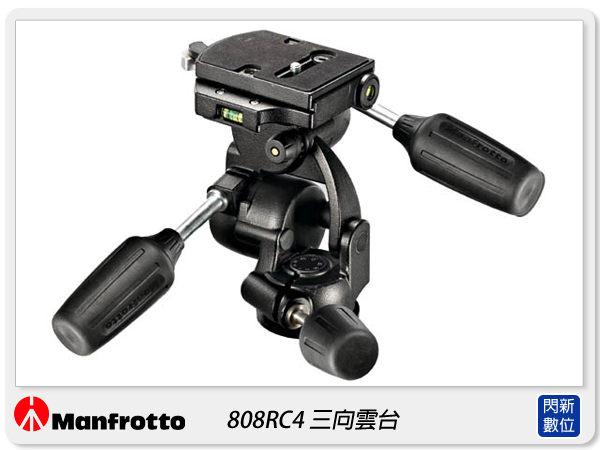 【分期0利率,免運費】Manfrotto 808 RC4 三向雲台(808RC4,附快拆板,正成公司貨)
