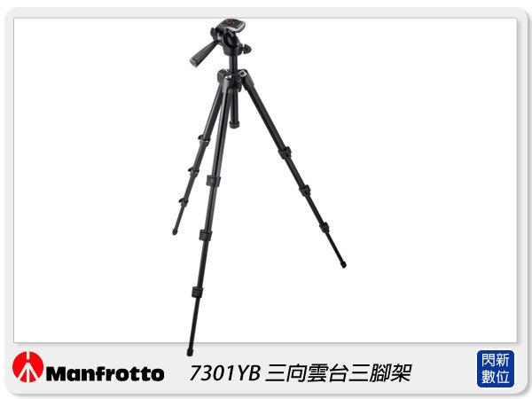 【分期0利率.免運費】Manfrotto 7301YB 三向雲台 腳架(7301 YB,正成公司貨)