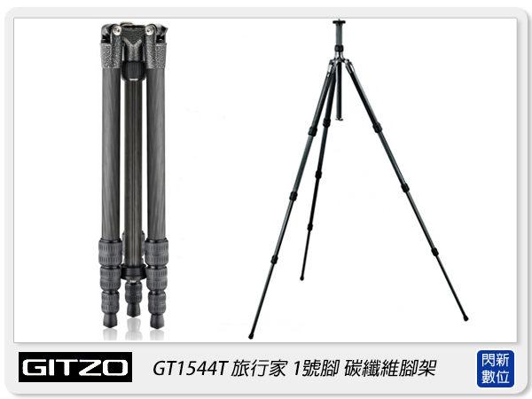 【分期0利率,免運費】送腳架袋~ GITZO GT1544T+FOTOPRO T3S 雲台 旅行家 碳纖維三腳架 碳腳(GT1544,1544T)