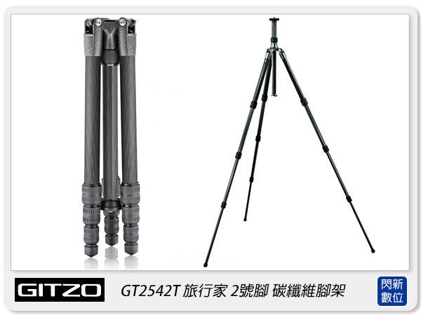 GITZO GT2542T 碳纖維三腳架 碳纖腳 碳腳(GT2542T,2542T,不含雲台)【分期0利率,免運費】