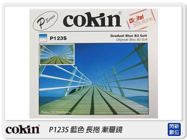 【分期0利率,免運費】法國 Cokin 高堅 P123S 長拖 藍色 方型 漸層鏡 (藍天白雲 大景 風景用)