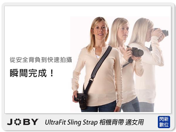 JOBY UltraFit Sling Strap 相機背帶 女用 深灰色 JA2【分期0利率,免運費】立福公司貨
