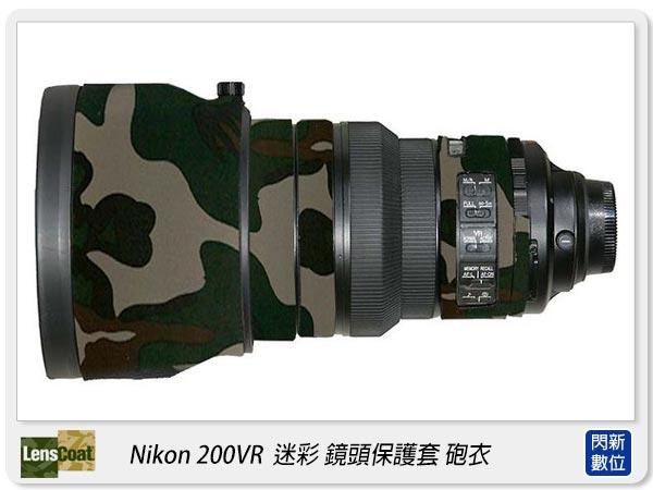 【分期0利率,免運費】美國 Lenscoat 偽裝 迷彩 砲衣(Nikon 200mm VR 專用)