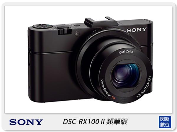 送原廠電池 SONY RX100 II DSC-RX100M2 (台灣索尼公司貨)【分期0利率,免運費】