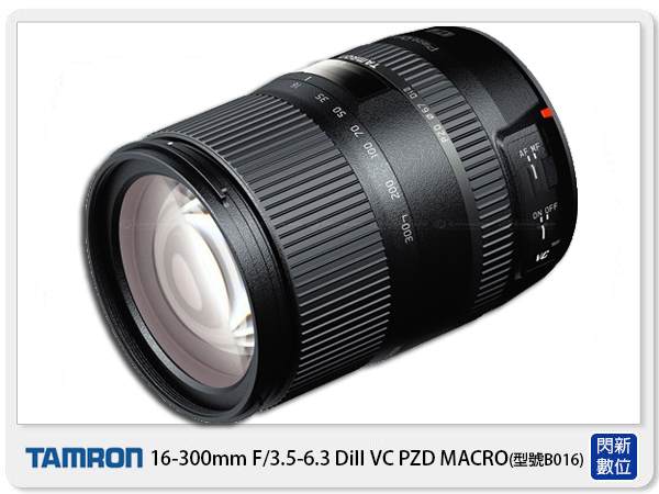 TAMRON 16-300mm F3.5-6.3 DiII VC (B016,16-300,公司貨)【分期0利率】