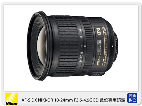 Nikon AF-S DX NIKKOR 10-24mm F3.5-4.5 G ED 變焦鏡頭 (10-24,公司貨)【分期0利率,免運費】