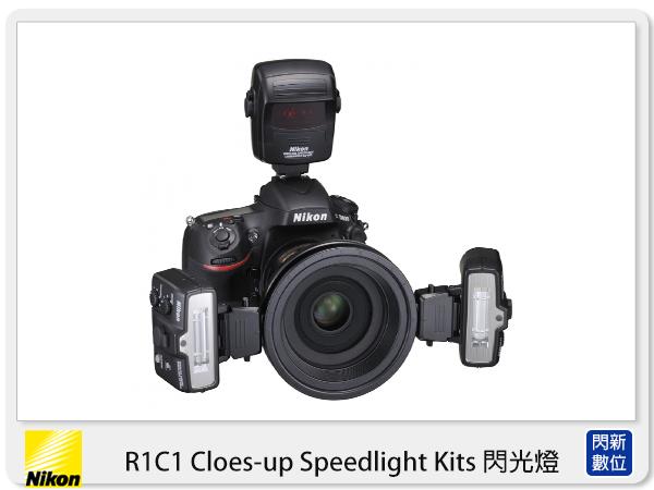 Nikon R1C1 微距攝影閃光燈 無線近拍閃光燈組 閃燈 (公司貨)【分期0利率,免運費】