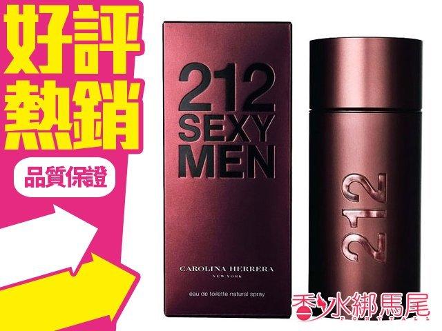 Carolina Herrera 212 Sexy MEN 男性淡香水 香水空瓶分裝 5ml◐香水綁馬尾◐