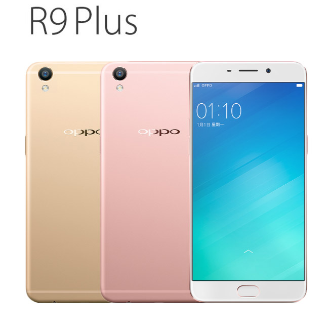 OPPO R9 Plus (4G+128G)前後1600萬美拍鏡頭/:反正好拍,最強閃充◆送原廠視窗皮套+OPPO原廠自拍棒