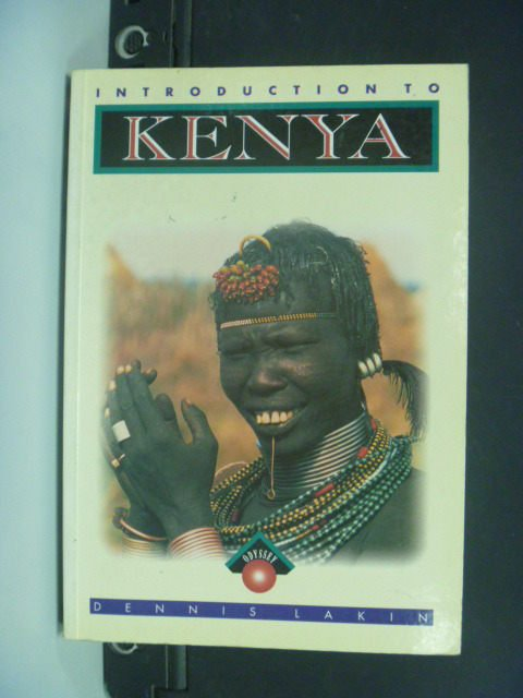【書寶二手書T3/地理_NIE】 Kenya (Odyssey Guides)_Dennis Lakin
