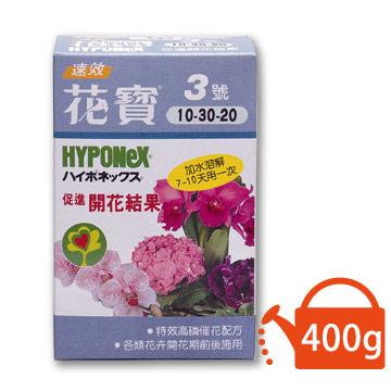 花寶3號(促進開花結果) 大 肥料/ 速效肥/ 稀釋液肥/ 美國/ 開花肥/ 開花用肥