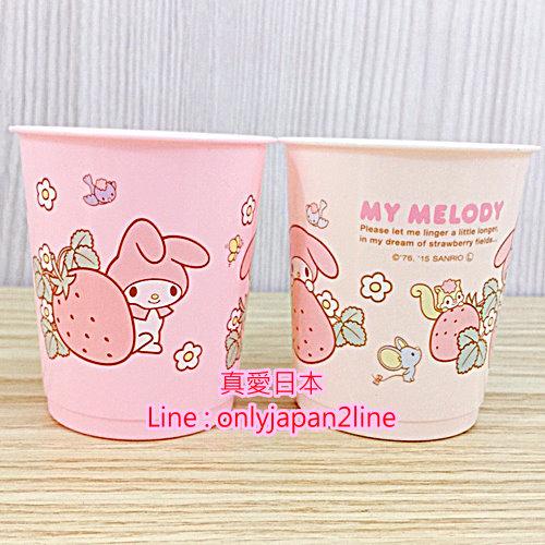 【真愛日本】16091400054 漱口杯-2入美樂蒂草莓  三麗鷗家族 Melody 美樂蒂  水杯  漱口杯 杯子
