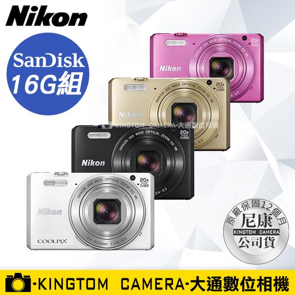 預購Nikon Coolpix S7000 國祥公司貨~送16G高速卡+電池(共2顆)+座充+7段式自拍棒+4大好禮+原廠包大全配