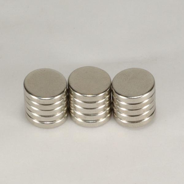強力磁鐵釹鐵硼 圓直徑 1.0公分*厚 0.2公分 15個-Mark Honor