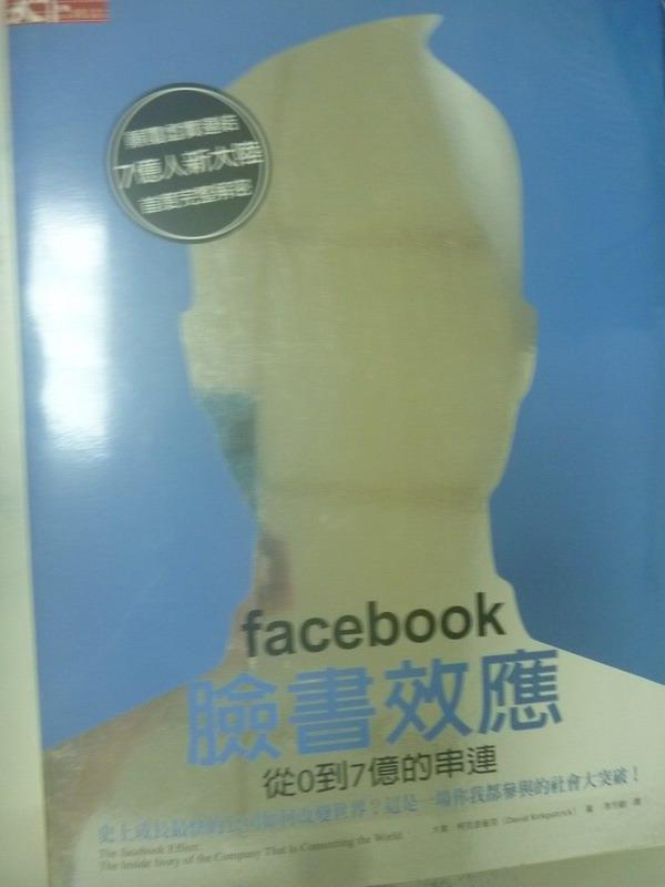 【書寶二手書T1/行銷_XDH】facebook臉書效應_大衛.柯克派崔克