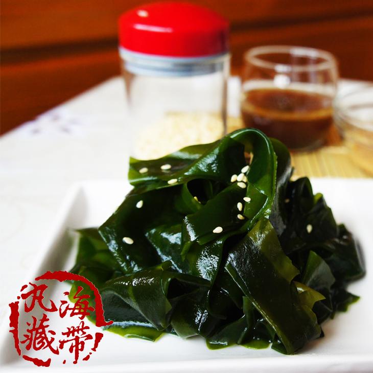 |生鮮原料| 海帶芽(600g) 來自海洋的天然鮮味/SGS檢驗合格/煮湯的好食材/颱風抗漲蔬菜/滑嫩多膠質/安心食海帶/韓劇迷必備慶生海帶芽湯