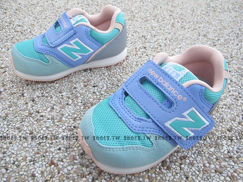 [13.5cm] Shoestw【FS996MGI】NEW BALANCE 996 學布鞋 童鞋 運動鞋 小童 蒂芬妮綠紫