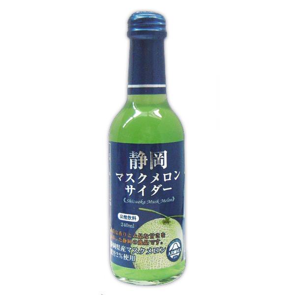 有樂町進口食品 日本木村靜岡麝香哈密瓜風味汽水240ml J48 4972842470807