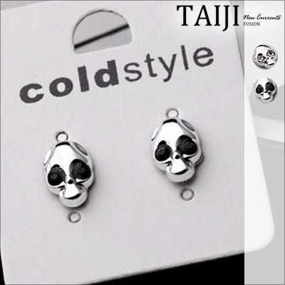 NX1018磁鐵耳環‧街頭骷髏造型磁鐵耳環‧二色【NX1018】-TAIJI