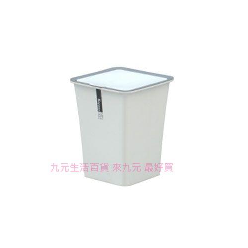 【九元生活百貨】聯府 C-5303 吉納掀蓋垃圾桶-小 C5303