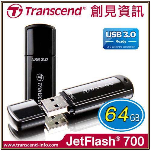 【Transcend 創見】JF700 USB3.0 64G黑/隨身碟 TS64GJF700