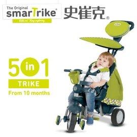 【淘氣寶寶】2016年【英國 smarTrike 史崔克】極速賽克嬰幼5合1觸控三輪車(草地綠)