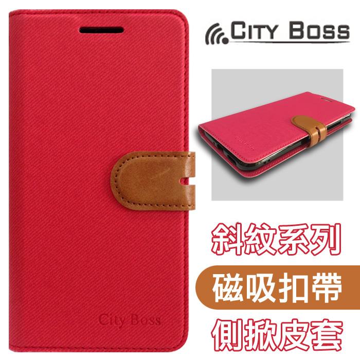 CITY BOSS 繽紛 撞色混搭*5.5吋 HTC Desire 10 Pro dual sim 紅色 手機套 側掀磁扣皮套/保護套/背蓋/支架/手機殼/保護殼/卡片夾/可站立