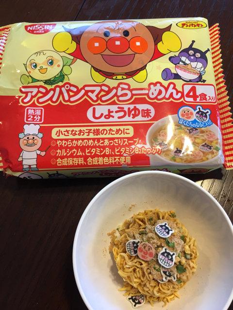 有樂町 日本 日清麵包超人 4入馬克杯麵  麵包超人馬克杯麵 4902105108048