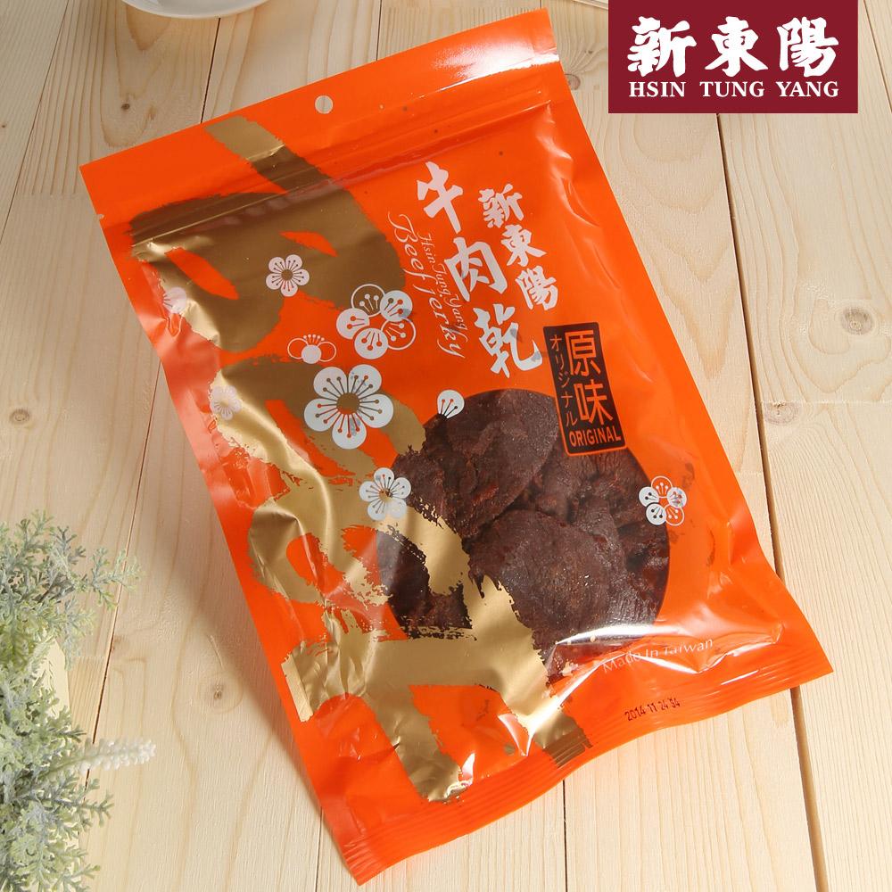【新東陽】經典牛肉乾5入《免運》組★(原味+辣味+黑胡椒+五香果汁)人氣組合