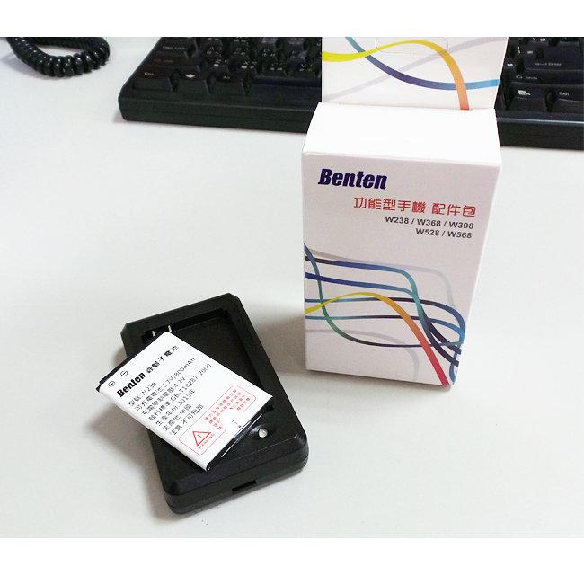 BENTEN W188/W178/W178C 雙卡雙待手機—專用電池+專用座充