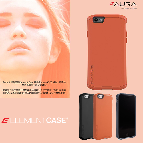 ☆EXPC☆ 正原廠公司貨 ELEMENT CASE ARUA IPHONE6/6S 4.7吋 PLUS 5.5吋 保護殼 手機殼