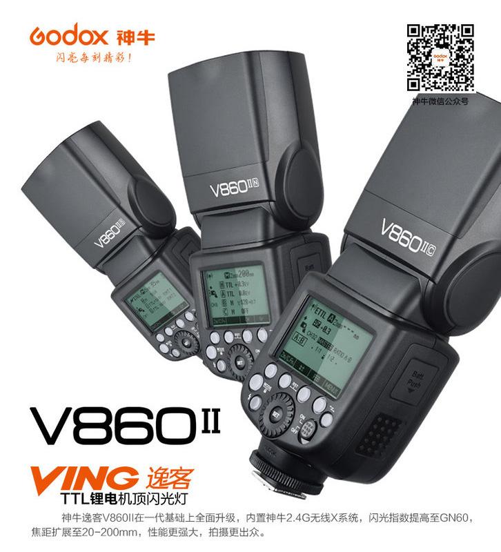 ◎相機專家◎ Godox 神牛 V860 II KIT 二代鋰電池閃光燈 TTL for Sony 新熱靴 開年公司貨